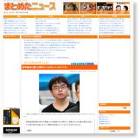 新幹線通り魔「刑務所から出所したらまたやる」の記事画像