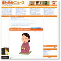 日本のなんかよくわからんがふんわり褒める言葉の記事画像