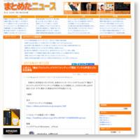 乙武さん 「義足プロジェクト」クラウドファンディング開始 アンチの声浮かぶも初志貫徹の記事画像