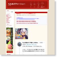 【超閲覧注意】スーパーさん、ゴキブリの甘露煮を売ってしまうの記事画像