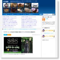 『シアタールームVR』初の3D映画と洋画のβテストが3月28日に実施決定!の記事画像