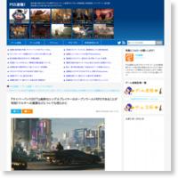 『サイバーパンク2077』純粋なシングルプレイヤーのオープンワールドRPGであることが判明!マルチへの展開などについても明らかにの記事画像
