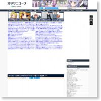 【ありがとう】欧米にてPSVitaのパッケージ版ソフト生産終了への記事画像
