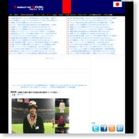 【画像】札幌の選手が民族衣装を着用!インスタ映え〜の記事画像