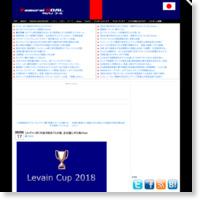 【ルヴァン杯】手抜き試合?G大阪、名古屋にボロ負けwwの記事画像