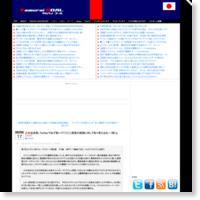 三木谷会長、Twitterであざ笑い!?「○○」発言の推測に対し『色々考えるねー(笑)』の記事画像