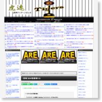 【悲報】金本監督壊れるの記事画像