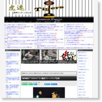 """阪神望月""""155キロ""""でイ選抜クリーンアップ圧倒の記事画像"""