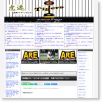 西岡剛(33) .152 0本1打点0盗塁 年俸7500万円←こいつ の記事画像