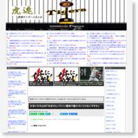 かまいたち山内「木本さんっていい意味で器小さいじゃないですか」 の記事画像