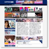 【朗報】羽生善治さんの眼鏡、9000円だったの記事画像