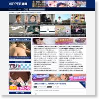【悲報】川口春奈さん、大谷翔平をバッサリ切り捨てるの記事画像