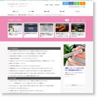 【誤爆?】志村けんのインスタ局部画像事件の真相!?関係者が衝撃暴露wwwwwの記事画像