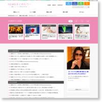 【脳梗塞】西城秀樹、韓国でヤバイことになっていた・・・の記事画像