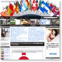 海外「日本はグリーンランドっぽくなってない?」世界の国旗を北欧化してみようPart2の記事画像