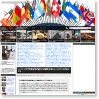 ハーフパイプで平野歩夢が銀メダル獲得!王者ショーンホワイトが金メダルの記事画像
