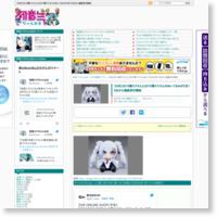 【Gift】2018雪ミクさんと2016雪ミクさんのぬいぐるみが2月16日から通販受付開始の記事画像
