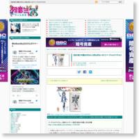 【洛天依】中国のボカロ人気もぱないの!【バーチャルアイドル】の記事画像