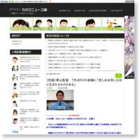 【悲報】栗山監督 7失点KOの斎藤に「苦しめば苦しむほど生まれるものもある」の記事画像