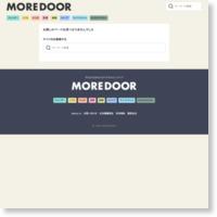"""ちょっと""""かぶれすぎ""""じゃない?「韓流すぎるNGコーデ」4選の記事画像"""