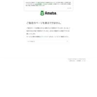 http://ameblo.jp/bohemian192000/
