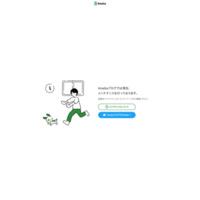 アロママッサージサロン rainbow【ark&ray】