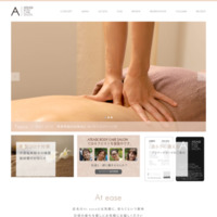 ATEASE BODY CARE SALON 広島紙屋町店