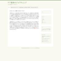 大阪堺バランスアップルーム
