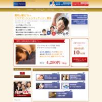 ボディファクトリー モザイク銀座阪急店