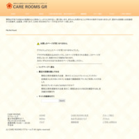 CARE ROOMS