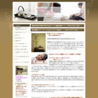 恵比寿鍼灸マッサージルームmederu(メデル)