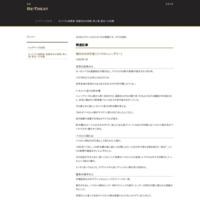 M'sshala‐ヨガ&ピラティススタジオ