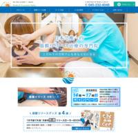 Medical Treatment Salon sole e mare(ソルエマーレ鍼灸治療院・関内大通り公園)