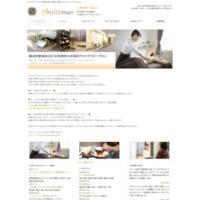アロウーマン 錦糸町店