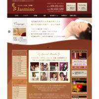 美容鍼Jasmine