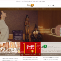 タイ古式マッサージChai(チャイ) 六本木店