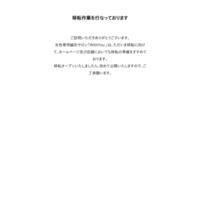 女性専用鍼灸サロン withYou