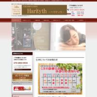大阪屋鍼灸治療院Harityth