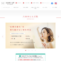 Dr. Liu Method フットラブ六本木ヒルズ店