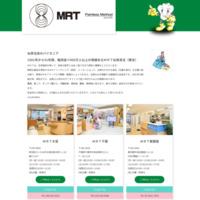 MRT銀座