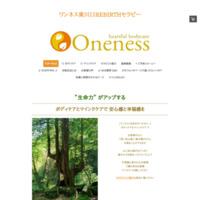 Oneness 東川口オイルリンパマッサージサロン(出張マッサージ)