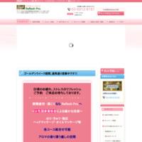 池袋 マッサージ Reflesh Pro.