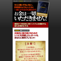 K塾12期 (クレジット一括・分割・リボ)