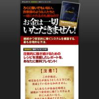 K塾12期 (◆銀行6回分割払)