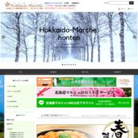 http://hokkaido-marche.com/