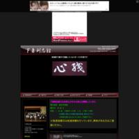 http://kensikan.web.fc2.com/