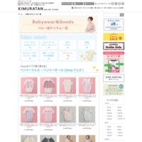 ベビー服・子供服【キムラタンオンラインストア】