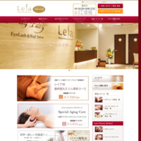 http://www.ginza-leia.com/