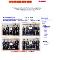 http://www.net1.jway.ne.jp/ibadoren/