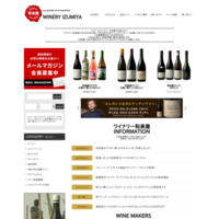 http://www.rakuten.ne.jp/gold/wine/